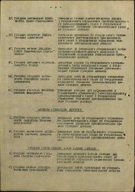 орден Отечественной войны1,2 степеней; орден Александра Невского