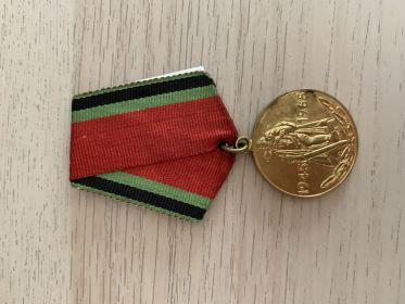 """Медаль """"Двадцать лет Победы"""""""