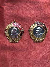 два ордена Ленина