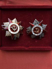 ордена Отечественной войны 1 и 2 степени