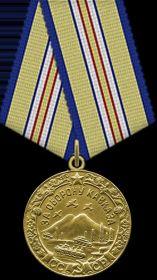 "Медаль ""За оборону Кавказа"" 1944"