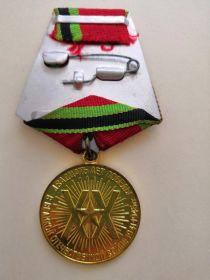 «Двадцать  лет  Победы 1945-1965 гг.»  в Великой Отечественной Войне 1941-1945 гг.