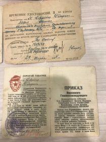 """медаль """" За Отвагу"""",     Медаль     """"За победу над Германией в ВОВ 1941-1945 гг.""""..."""