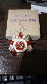 """Ордена """"отечественной войны """" 1 и 2 степени"""