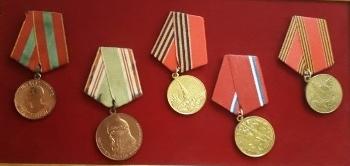 Другие медали