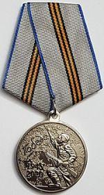 """Медаль """"В честь 75-летия победы в Великой отечественной войне 1941-1945гг."""""""