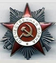 Орден Отечественной Войны Iстепени