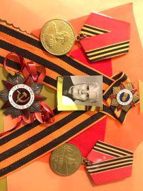 """орден отечественной войны 2 степени, Медаль """"Жукова"""", орден фронтовика. медаль """"50 лет победы"""""""
