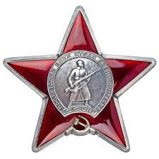 Орден Красной звезды, орден Отечественной войны 2-й степени,