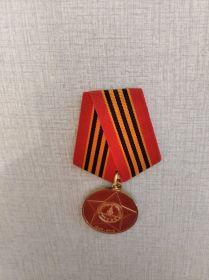 Медаль 60 лет победы в Великой отечественной войнн