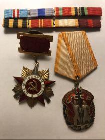 16.07.1943 Орден Отечественной войны I  степени