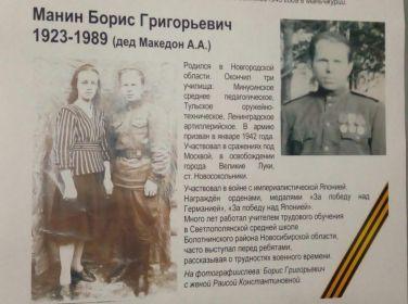 Отечественная война 2 степени, медали за Победу над Германией и над Японией, 30 лет РККА