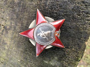 Красной Звезды