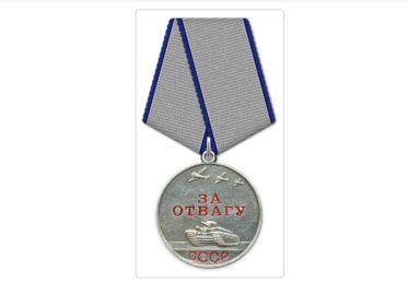 Орден Отечественной войны 1-й степени