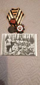 Орден Красной Звёзды, 2 медали за боевые заслуги, медаль за отвагу