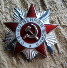"""Орден """"Отечественная война""""  СССР"""