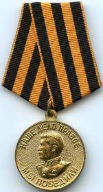 Орден красной звезды,медали за взятие Берлина.за победу над фашисткой Германией