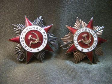 ордена «Отечественной войны 1 степени», «Отечественной войны 2 степени»