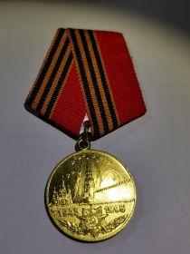 50 лет победы в великой отечественной войне 1941-1945 гг.