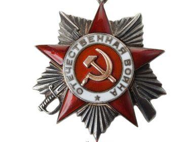 Орден Великая Отечественная война
