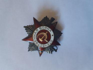 Орден ВОВ второй степени