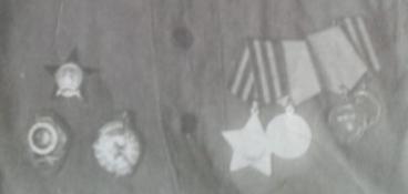 """Орден Красной Звезды, орден Славы, медаль """"За освобождение Праги"""", медаль """"За победу над Германией"""""""