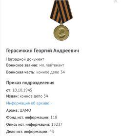 За победу над Германией в Великой Отечественной Войне 1941-1945гг