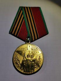 40 лет победы в великой отечественной войне 1941-1945 гг.