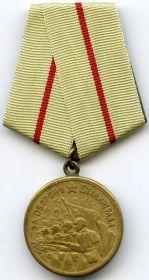 медаль ,,ЗА ОБОРОНУ СТАЛИНГРАДА,,
