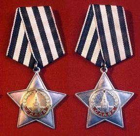 Орден Славы 2-й и 3-й степени