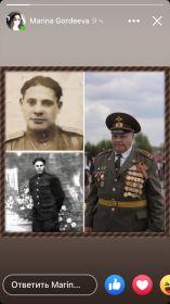 Награждён орденами Отечественной войны 2 степени Красной звезды  И медалями  За боевые услуги  За взятие кенисберга , Берлина, за победу над Германией
