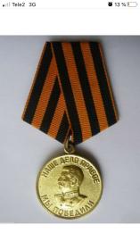 Медаль за победу над Германией в Великую Отечественную войну