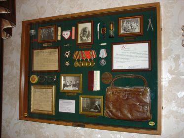 Орден Отечественной войны 2 степени и 6 медалей