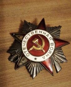 Орден «Отечественной войны 2 степени»