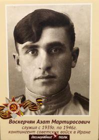 Медаль «За победу над Германией в ВОВ 1941-1945