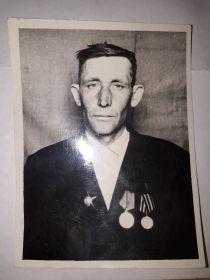 Медали за отвагу,Орден Красной звезды