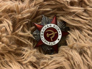 За отвагу 1402177, орден Отечественной войны 465162