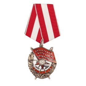 Орден Красного Знамени Орден Красного Знамени (орден «Красное знамя») — один из высших орденов СССР. Первый советский орден. Был учреждён для награждения за осо...