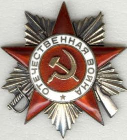 Орден Отечественной войны II-ой степени