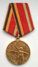 """медаль """"Тридцать лет победы в великой Отечественной войне 1941-1945 гг."""""""