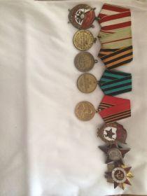 Орден Красного знамени, Орден Красной звезды, Орден Отечественной войны, медали