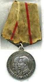 медаль Партизану Отечественной Войны I степени