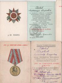 30 лет Советской Армии и флота