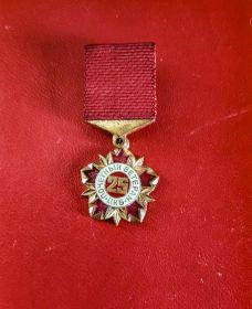 Почётный ветеран ЦКБ 25 лет
