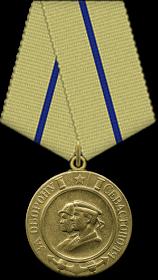 Медаль «За оборону Севастополя»