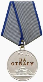 Медаль «За отвагу»   Орден Отечественной войны II степени
