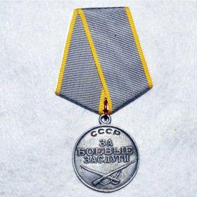 Медаль «За боевые заслуги» 1944 год