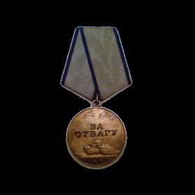 Медаль «За отвагу» (20.08.1944)