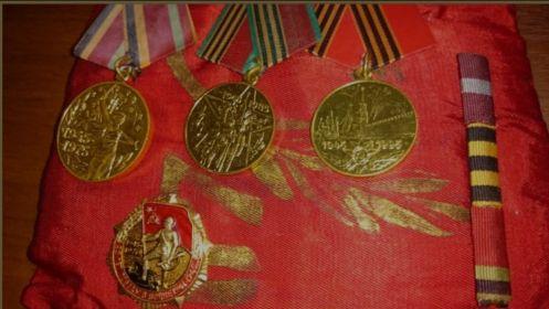 Орден Красной звезды от18. 04.1944;Орден Отечественной Войны II степени от 11.03.1985