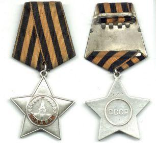 Орден Славы III степени 13.05.1945